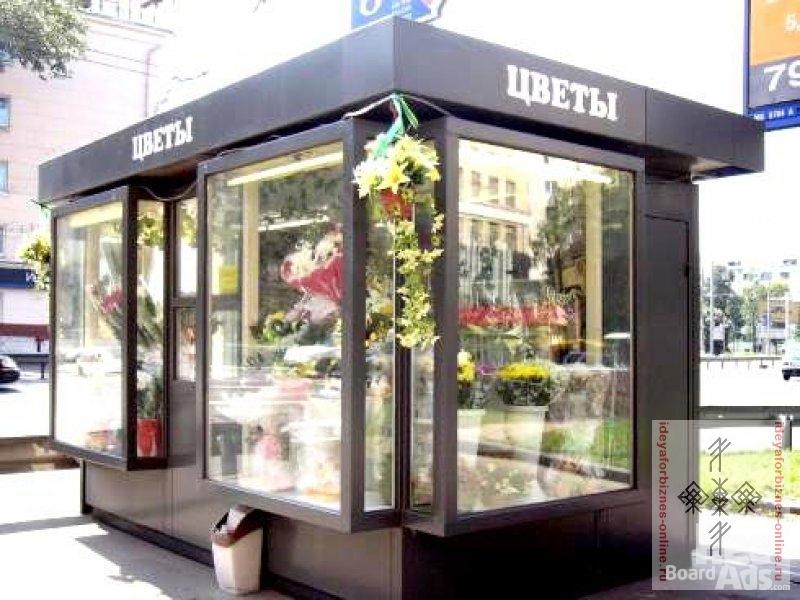 Павильон для продажи цветов