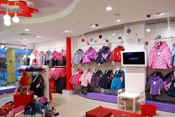 Продажа бизнеса с детской одеждой частные объявления в нижнем тагиле купить шины