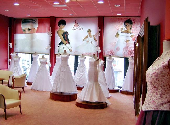 Свадебный салон, свадебные салоны