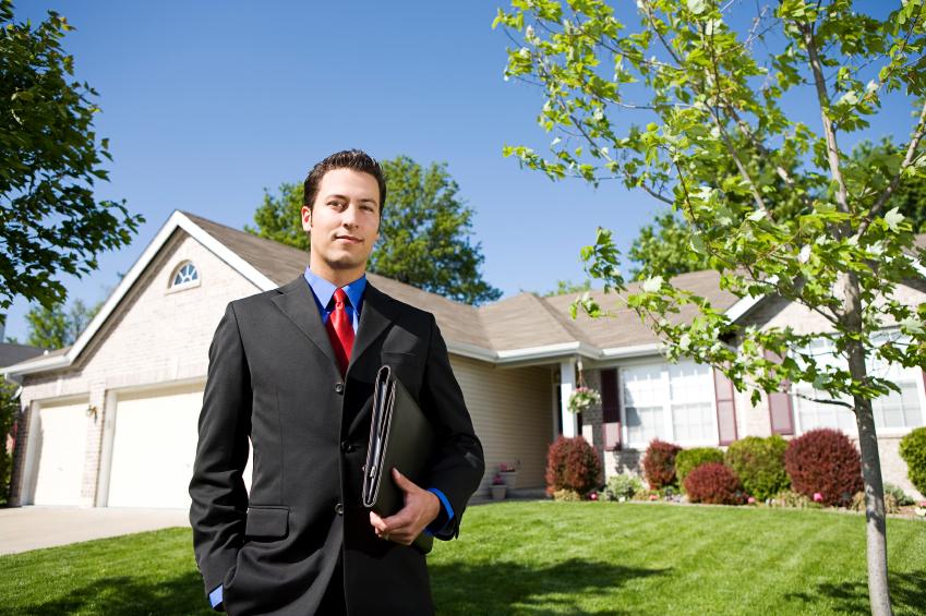 Агент по недвижимости отзывы