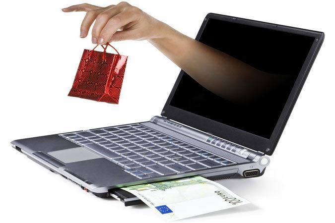 Бизнес план пример интернет магазин