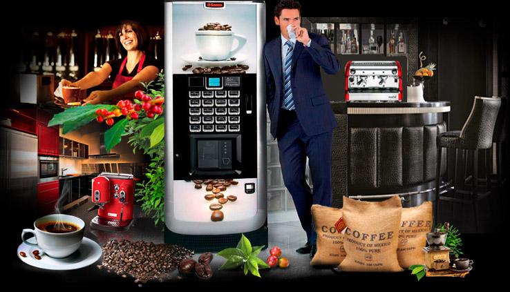 Кофейные автоматы бизнес отзывы