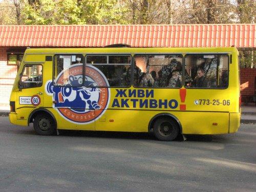 Самым эффективным носителем рекламы будет маршрутное такси