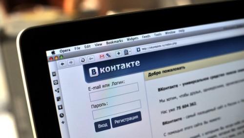 Вконтакте идеальная платформа для заработка